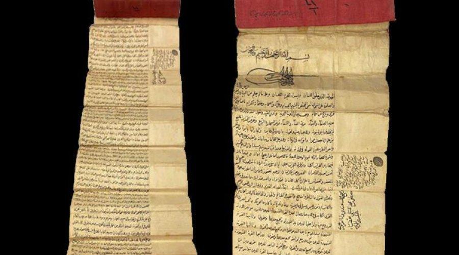 Fatih Sultan Mehmet Han'ın tuğrası bulunan 'vakfiye' Londra'da satışa